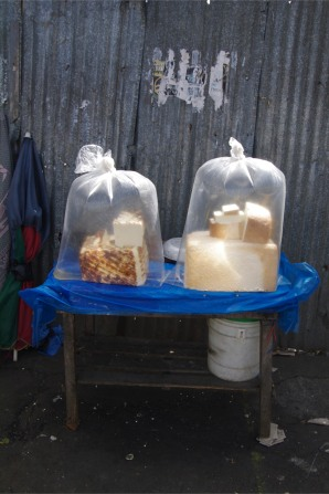 Cuajada (Typical Nicaraguan Cheese)